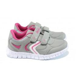 Анатомични бебешки маратонки с лепенки АБ 15107 сив 21/25 | Бебешки обувки | MES.BG