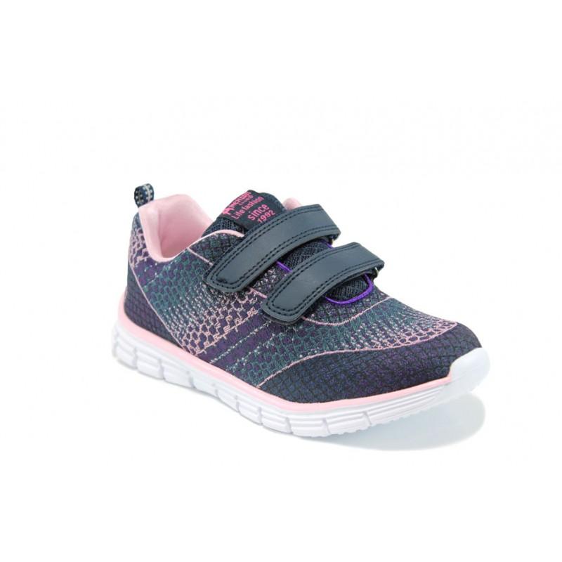 Анатомични детски маратонки АБ 16744 син 26/31 | Детски маратонки | MES.BG
