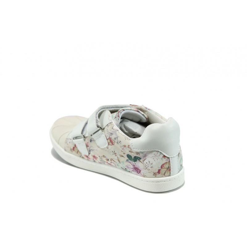 Анатомични детски обувки АБ 16658 бял-бежов 26/30 | Детски обувки | MES.BG
