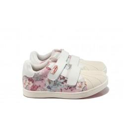 Анатомични детски обувки със стелки от естествена кожа АБ 16658 бял-розов 26/30 | Детски обувки | MES.BG