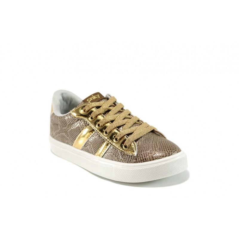 Анатомични детски обувки ПО 1128 злато 31/35   Детски обувки   MES.BG