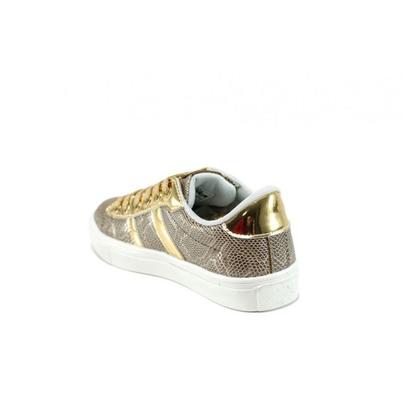 Анатомични детски обувки ПО 1128 злато 31/35 | Детски обувки | MES.BG