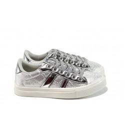 Анатомични детски обувки ПО 1128 сребро 31/35 | Детски обувки | MES.BG