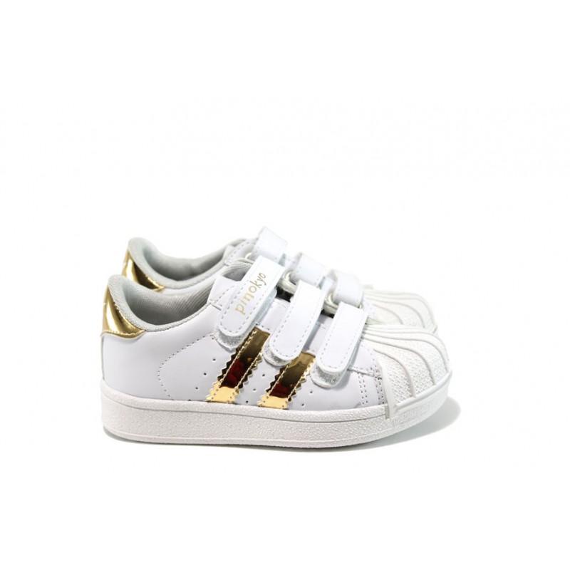 Анатомични детски обувки ПО 2130 бял 26/30 | Детски обувки | MES.BG