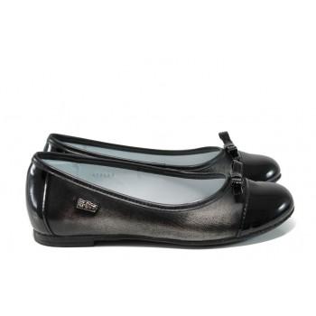 Анатомични детски обувки от естествена кожа МА 33-4295 черен 31/36 | Детски обувки | MES.BG