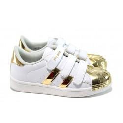 Анатомични детски обувки ПО 1130 бял-злато 31/35 | Детски обувки | MES.BG