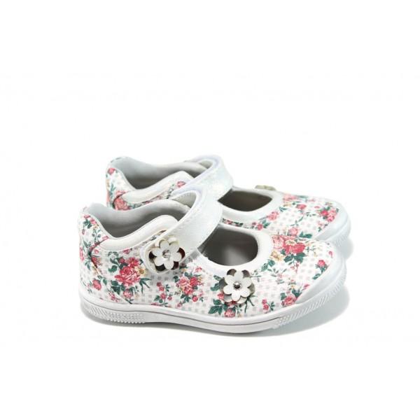 Анатомични детски обувки АБ 12562 бял цветя 22/25 | Детски обувки | MES.BG
