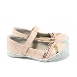 Анатомични детски обувки АБ 14491 розов 26/30 | Детски обувки | MES.BG