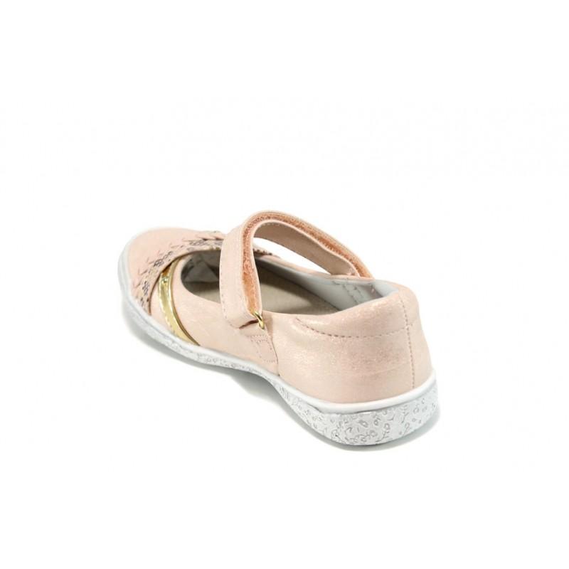 Анатомични детски обувки със стелки от естествена кожа АБ 14491 розов 26/30 | Детски обувки | MES.BG