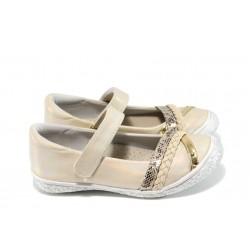 Анатомични детски обувки АБ 14491 бежов 26/30 | Детски обувки | MES.BG