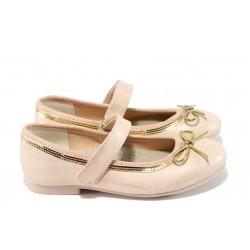 Анатомични детски обувки АБ 12340 розов 26/30 | Детски обувки | MES.BG