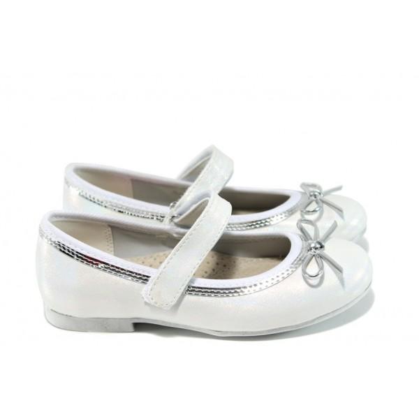 Анатомични детски обувки АБ 12340 бял 26/30 | Детски обувки | MES.BG