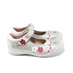 Анатомични детски обувки АБ 16506 сребро 24/28 | Детски обувки | MES.BG