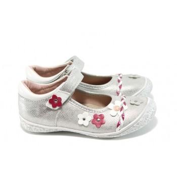 Анатомични детски обувки със стелки от естествена кожа АБ 16506 сребро 24/28 | Детски обувки | MES.BG