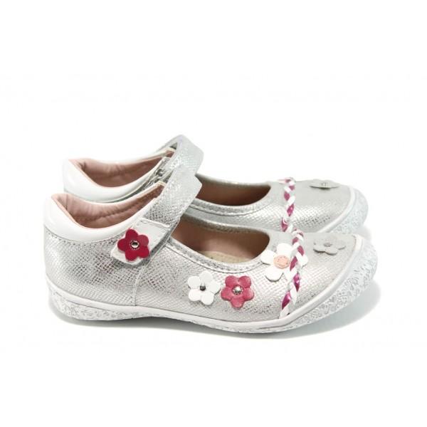 Анатомични детски обувки АБ 16506 сребро 24/28   Детски обувки   MES.BG
