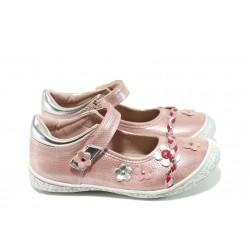 Анатомични детски обувки със стелки от естествена кожа АБ 16506 розов 24/28 | Детски обувки | MES.BG