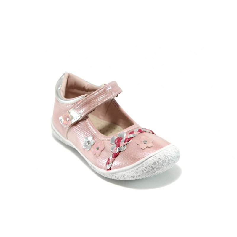 Анатомични детски обувки АБ 16506 розов 24/28 | Детски обувки | MES.BG
