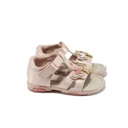 Анатомични бебешки сандали АБ 16049 розов 21/25 | Бебешки чехли и сандали | MES.BG