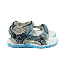 Анатомични детски сандали АБ 1625 т.син 31/36 | Детски чехли и сандали | MES.BG