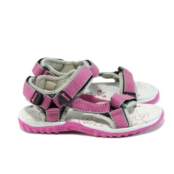Анатомични детски сандали АБ 1625 циклама 31/36 | Детски чехли и сандали | MES.BG