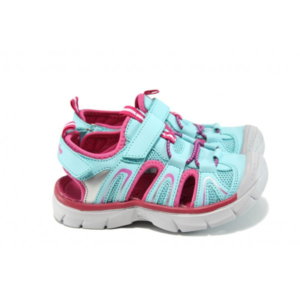 Детски сандали АБ 10094 син 26/30 | Детски чехли и сандали | MES.BG