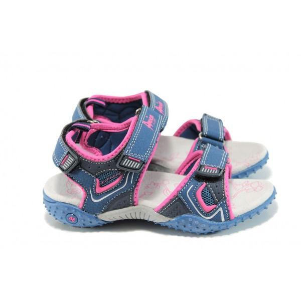 Анатомични детски сандали с лепенка АБ 1617 т.син 26/30 | Детски чехли и сандали | MES.BG