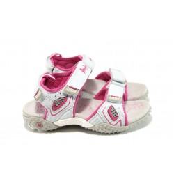 Анатомични детски сандали с лепенка АБ 1617 бял 26/30 | Детски чехли и сандали | MES.BG