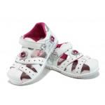 Анатомични детски сандали АБ 86951 бял 20/25   Детски чехли и сандали   MES.BG