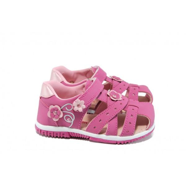 Анатомични детски сандали АБ 86951 циклама 20/25 | Детски чехли и сандали | MES.BG