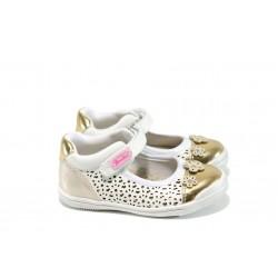 Анатомични бебешки обувки АБ 16790 бял-злато 21/25 | Бебешки обувки | MES.BG