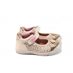 Анатомични бебешки обувки АБ 16790 розов-злато 21/25 | Бебешки обувки | MES.BG