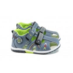 Анатомични детски сандали АБ 86956 син-зелен 21/26 | Детски чехли и сандали | MES.BG
