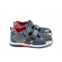Анатомични детски сандали със стелки от естествена кожа АБ 86956 син-червен 21/26 | Детски чехли и сандали | MES.BG