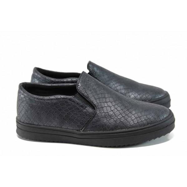 Детски обувки АБ 15200 т.син 32/36   Детски обувки   MES.BG