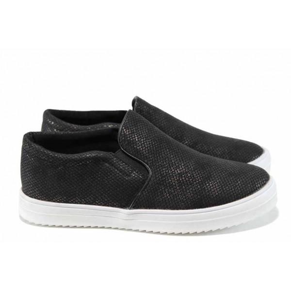 Детски обувки АБ 15200 бял-черен 32/36 | Детски обувки | MES.BG