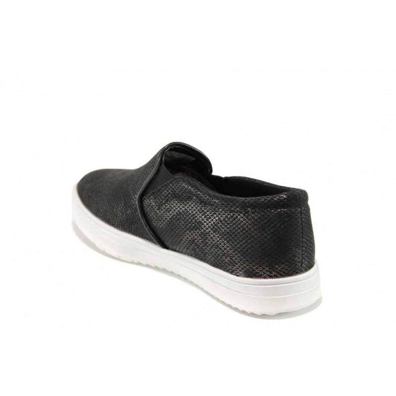 Детски обувки със стелки от естествена кожа АБ 15200 бял-черен 32/36 | Детски обувки | MES.BG