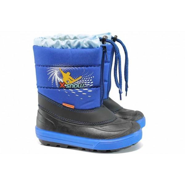 Детски водоустойчиви боти с естествен хастар МА 1502с