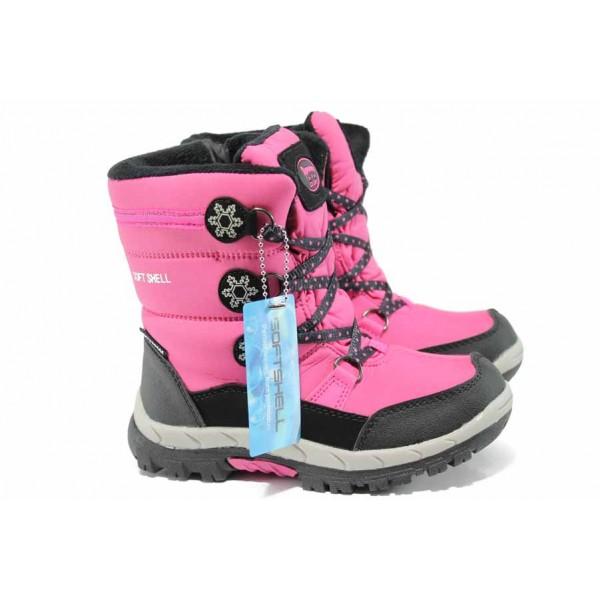 Детски водоустойчиви ботушки с топла подплата АБ 0302 розов 27/31 | Детски апрески | MES.BG
