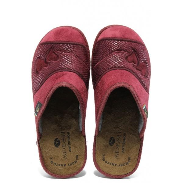 Анатомични дамски домашни чехли Spesita Eliana бордо | Домашни чехли | MES.BG