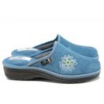 Анатомични дамски домашни чехли Spesita 193 син | Домашни чехли | MES.BG