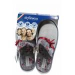 Анатомични дамски чехли ДФ BARI TOP W212 сив | Домашни чехли | MES.BG