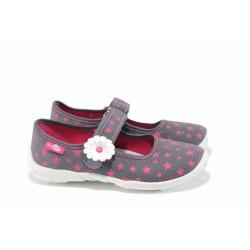 Анатомични детски обувки МА 33-415 т.син звезди 26/33 | Домашни пантофки | MES.BG