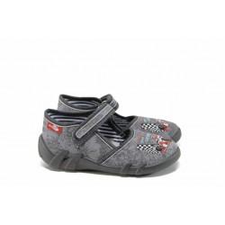 Анатомични детски обувки МА 13-105 сив формула 20/27 | Домашни пантофки | MES.BG