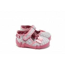 Анатомични детски обувки МА 13-105 сив-розов звезди 20/27 | Домашни пантофки | MES.BG