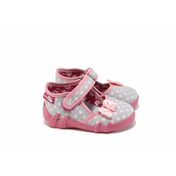 Анатомични детски обувки МА 13-105 сив-розов звезди 20/27   Домашни пантофки   MES.BG