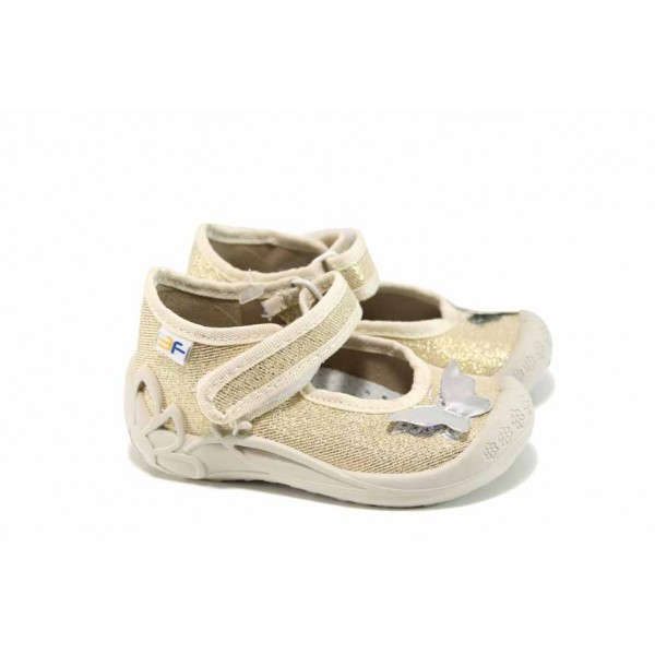 Анатомични детски обувки с велкро лепенки МА Кате злато 20/25 | Домашни пантофки | MES.BG