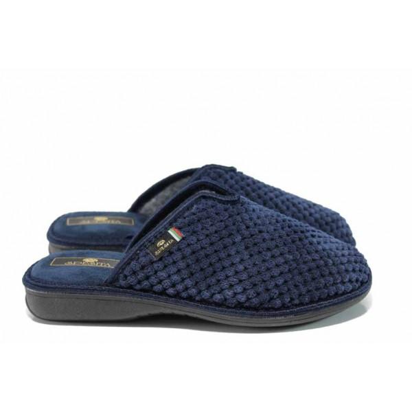 Анатомични дамски домашни чехли Spesita 17-160 т.син | Домашни чехли | MES.BG
