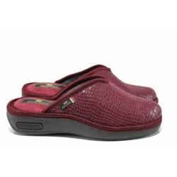 Анатомични дамски домашни чехли Spesita 17-101 бордо | Домашни чехли | MES.BG