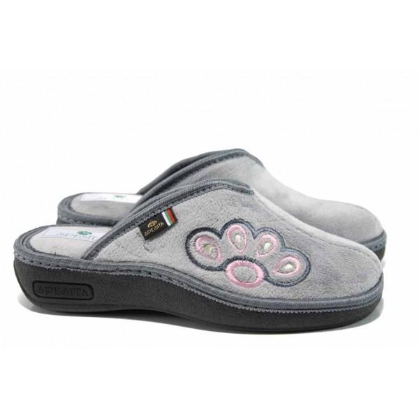 Анатомични дамски домашни чехли Spesita 17-164 сив | Домашни чехли | MES.BG