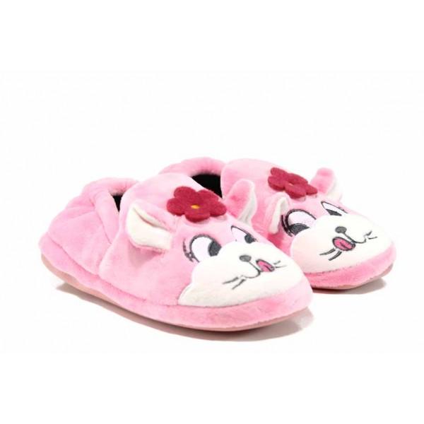 Анатомични детски домашни пантофи Runners 1601245 розов котка 30/35 | Домашни чехли и пантофи | MES.BG